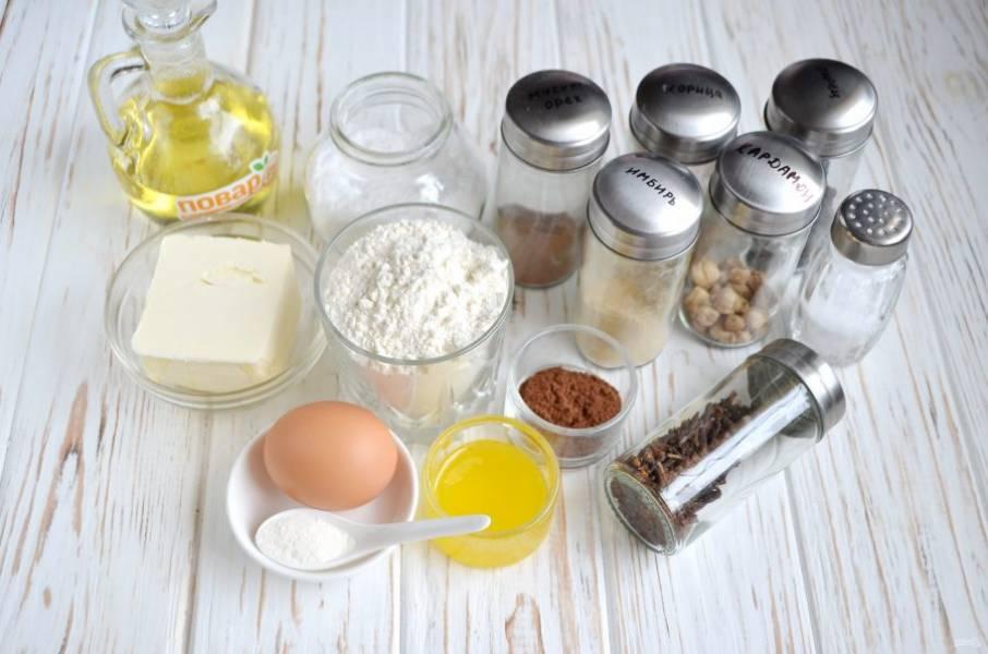 Подготовьте необходимые ингредиенты. Сливочное масло должно быть мягким, комнатной температуры.