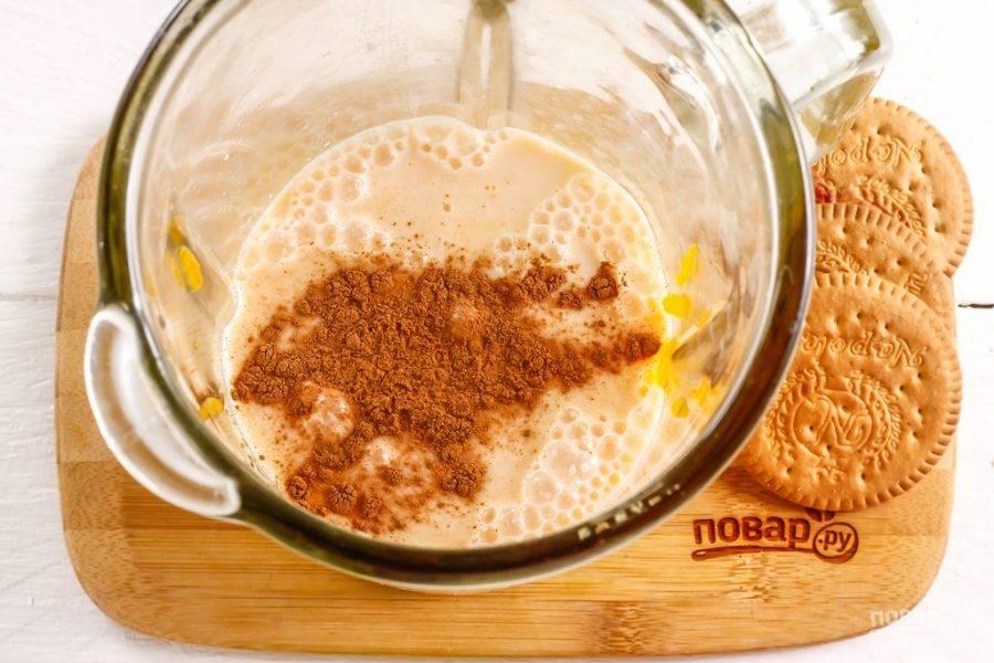 Влейте молоко любой жирности и всыпьте молотую корицу. Если вы готовите теплый смузи, то молоко подогрейте, но не до кипения и наоборот - для холодного напитка молоко охладите в холодильнике.