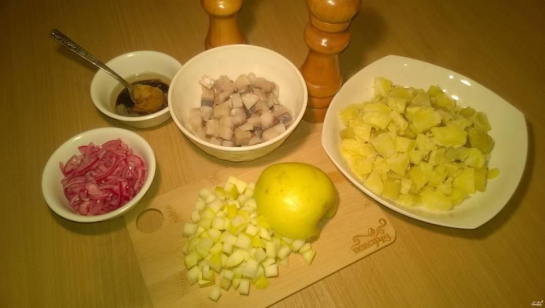 1. Подготовьте ингредиенты. Картофель отварите в мундирах, остудите и порежьте (не мелко). Лук заранее порежьте и замаринуйте на 1 час. Для маринада вам понадобятся: по 50 мл. воды кипяченой и уксуса, щепотка соли, 1 кофейная ложка сахара. Перед приготовлением салата лук отцедите. Сельдь порежьте. Яблоко тоже порежьте, главное — не крупно. Для соуса все ингредиенты тщательно смешайте.