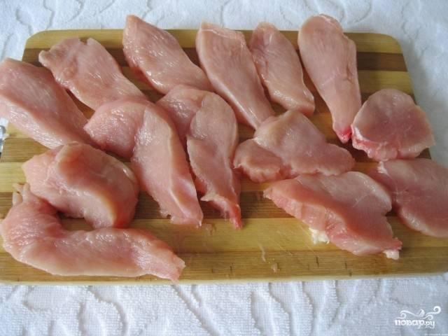 1.Куриные грудки тщательно промываем и нарезаем кусками.