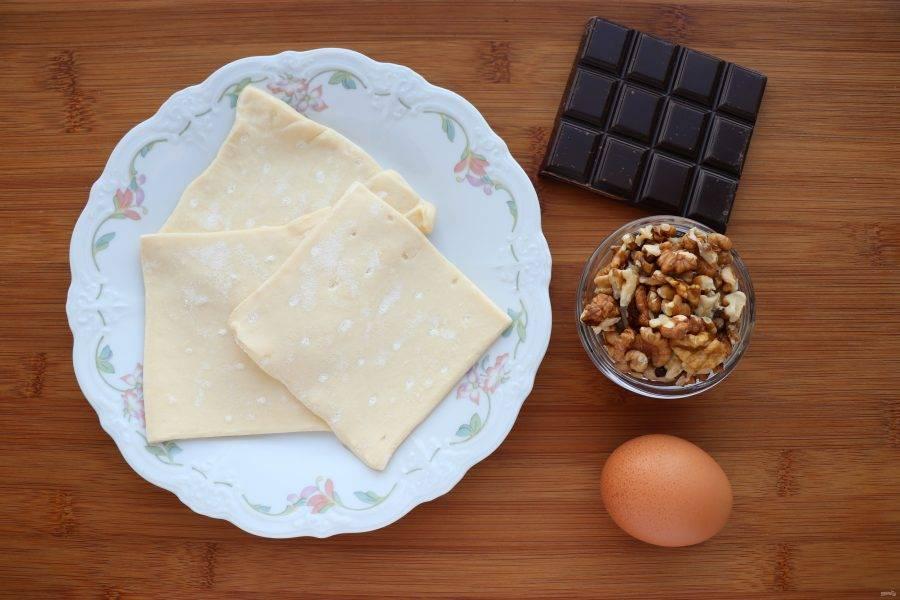 Подготовьте все ингредиенты. Слоеное тесто выньте из морозилки за 30-40 минут до приготовления.