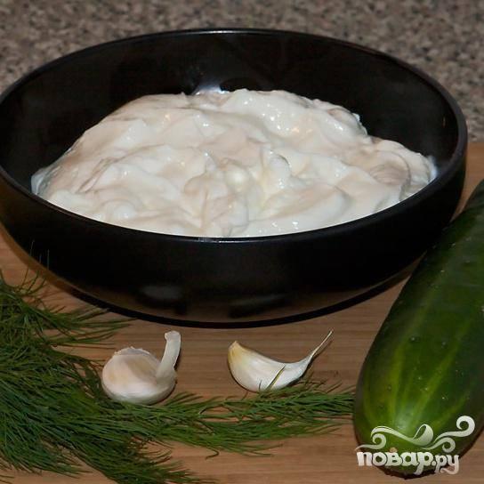 Подготовьте ингредиенты. Помойте овощи, перелейте йогурт в глубокую сковородку.