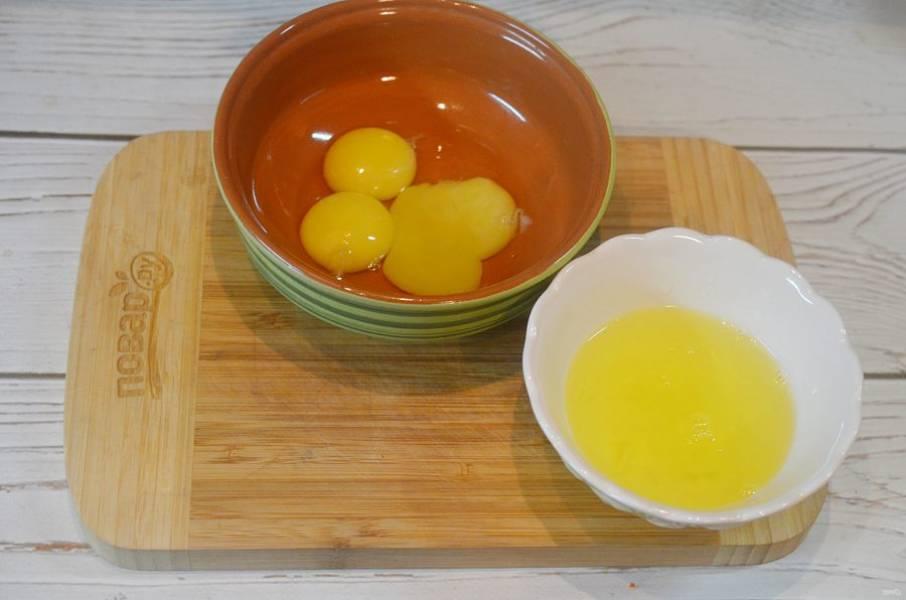 1. Отделите белки от желтков.