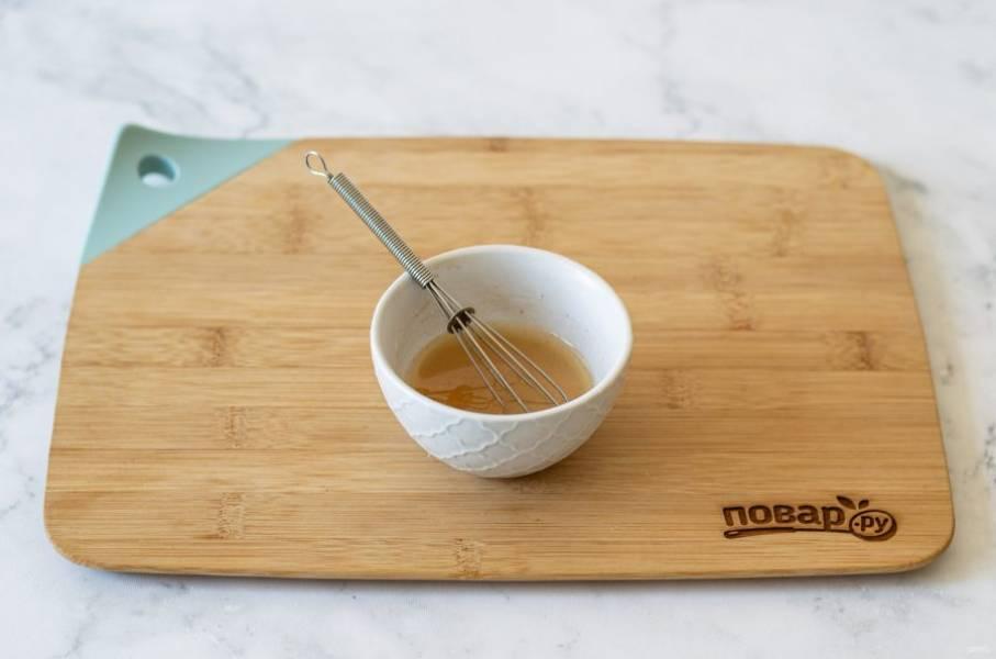 Для заправки смешайте винный уксус, апельсиновый сок и горчицу. Добавьте соль и оливковое масло.