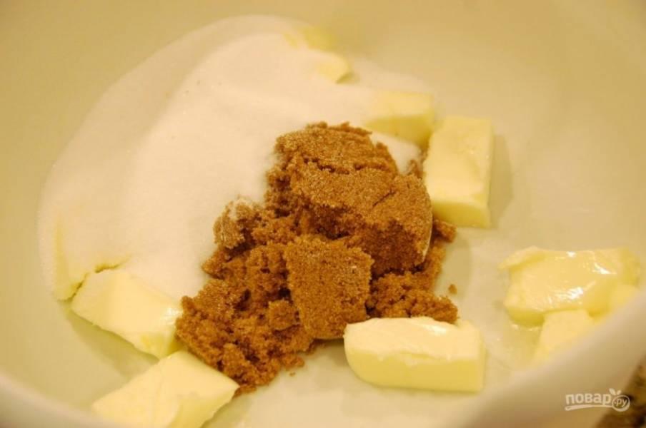 2.Мягкое сливочное масло соедините с двумя видами сахара.