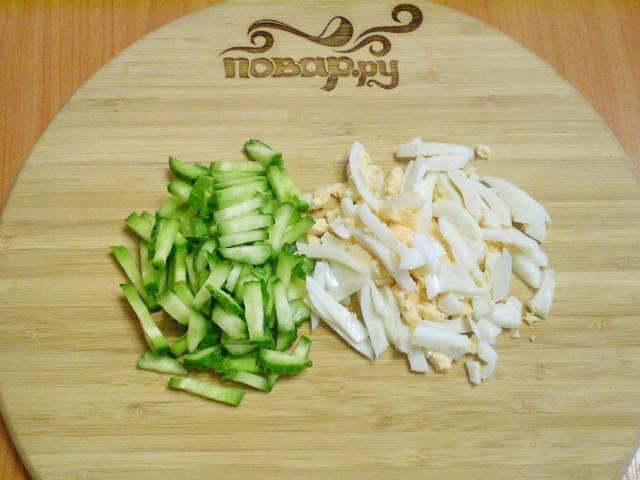 Огурец и яйцо порежьте соломкой или полосочками.