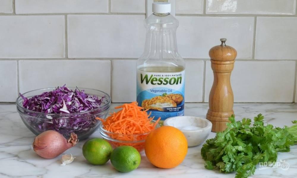 1. Нашинкуйте полосками морковь и капусту. Кинзу нарубите. Лук мелко нарежьте. Чеснок пропустите через пресс.