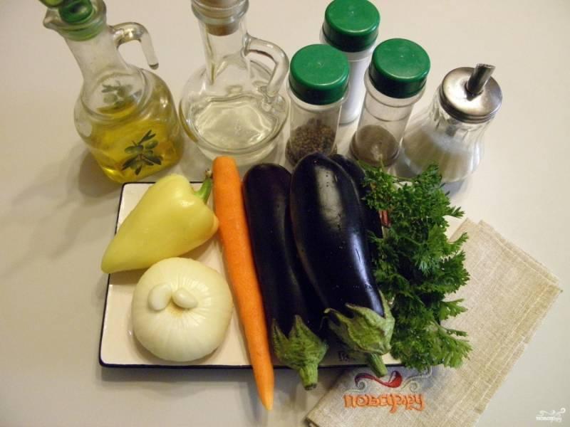 Подготовьте необходимые продукты. Овощи тщательно вымойте, очистите лук, морковь и чеснок. Болгарский перец освободите от семян. У баклажанов отрежьте хвостики.