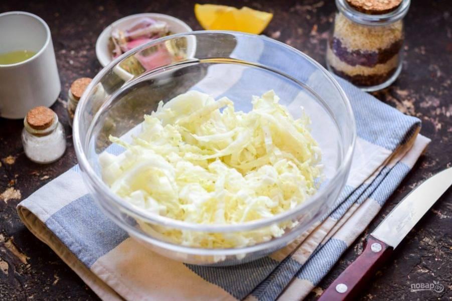 Капусту сполосните, просушите, нарежьте соломкой. Переложите капусту в салатник.