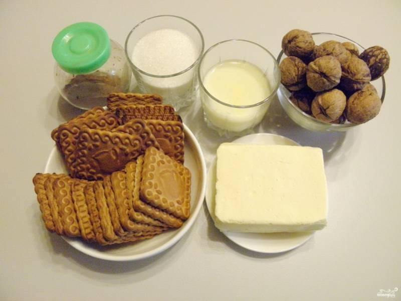 Приготовьте продукты для десерта. Орехи освободите от скорлупы.