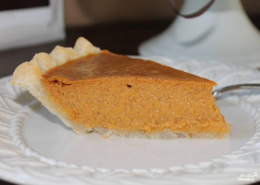 Пряный тыквенный пирог с медовой глазурью
