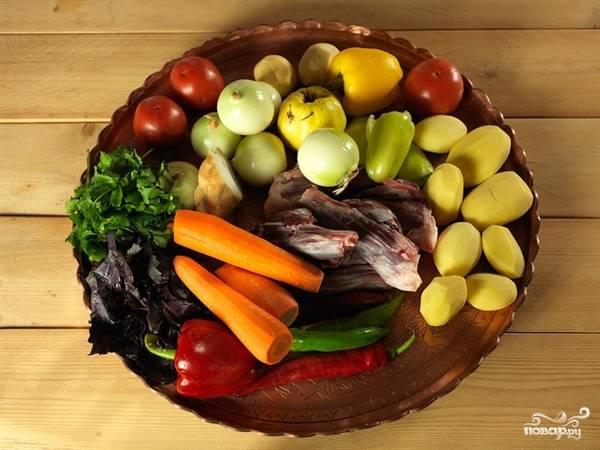 Подготовить продукты, мясо помыть, овощи почистить.
