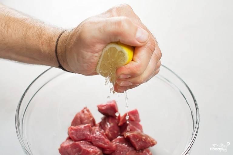 Телятину промойте и порежьте кубиками. Полейте соком половины лимона и перемешайте. Пускай мясо постоит полчаса примерно.