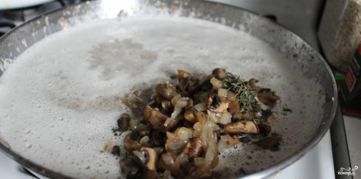 3. Добавим теперь сметану и оставшиеся целыми грибочки. Сюда же - имбирь и тимьян. Перемешаем и опять доводим до кипения.