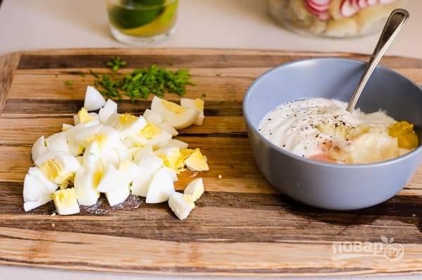 5. Очистите и измельчите яйцо. Из йогурта, масла, чеснока и горчицы сделайте заправку. Добавьте соль и перец.