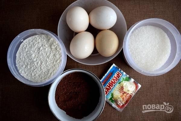 Подготовьте необходимые продукты для бисквита.