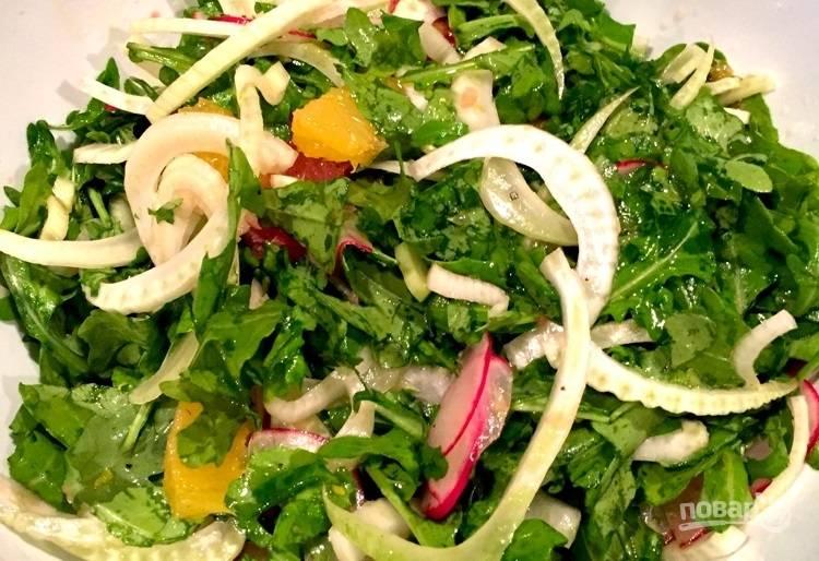 9.Заправьте салат приготовленной смесью и перемешайте.