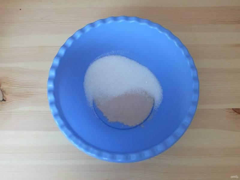 В отдельной чаше смешайте пектин и 50 грамм сахара.