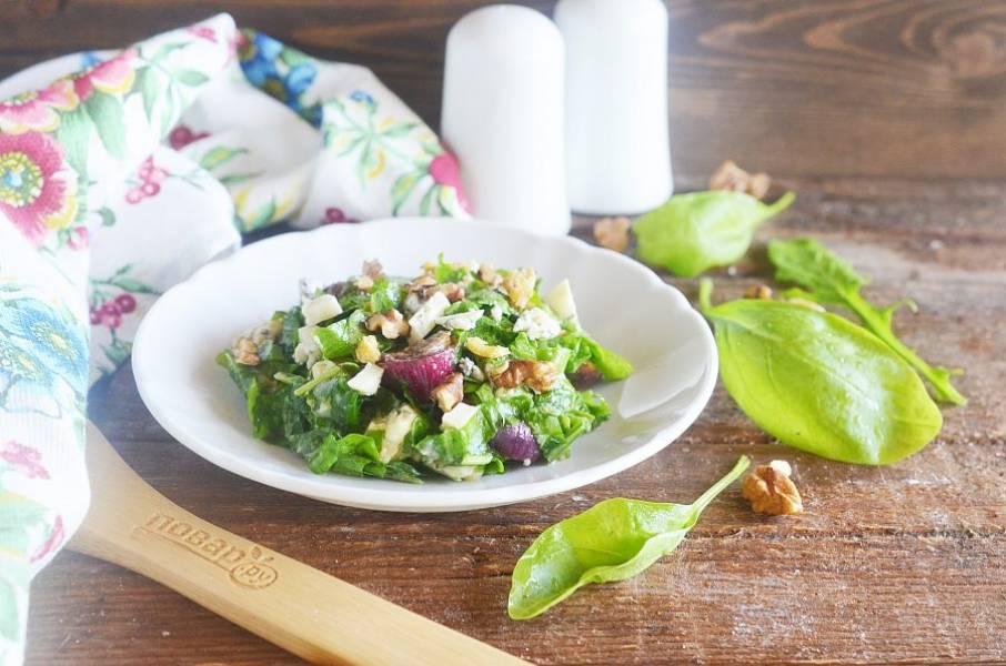 6. Смешайте нарезанную зелень с шалотом и сыром. Посыпьте орехами и подавайте к столу. Приятного аппетита!