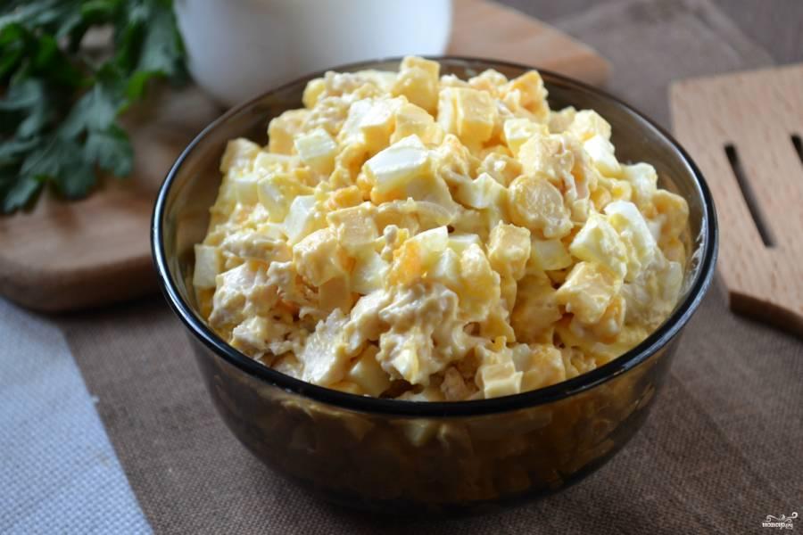 Салат из грудки с сыром