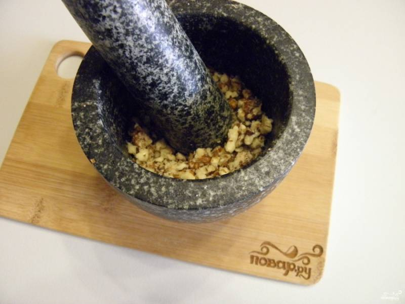 Орехи растолките в ступке или порубите мелко ножом.