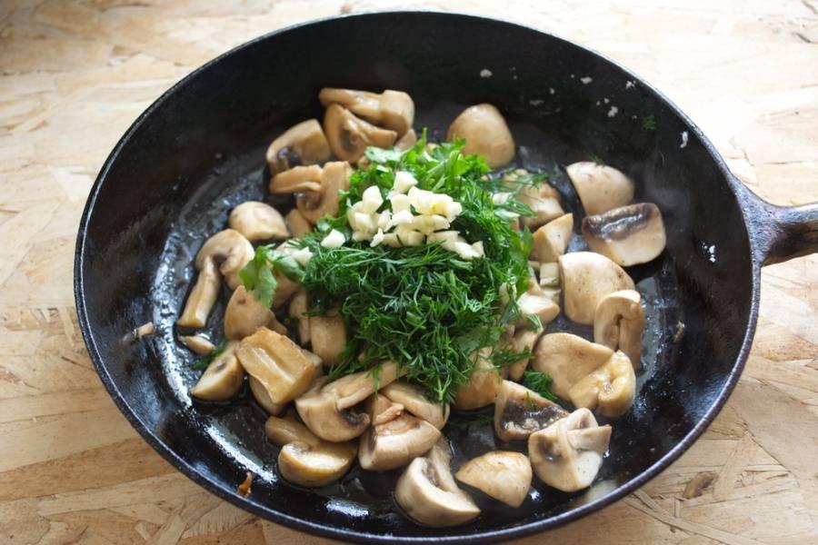 К обжаренным грибам добавляем зелень и чеснок.