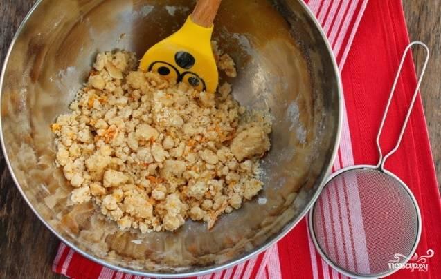 Муку смешайте с разрыхлителем, маслом и солью. Перетрите ингредиенты в крошку.