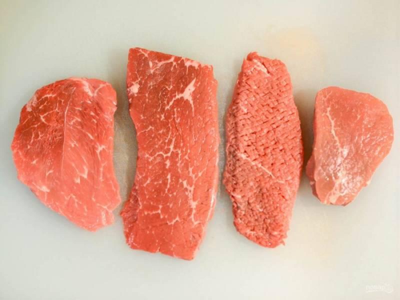 1. Вымойте и как следует обсушите мясо.