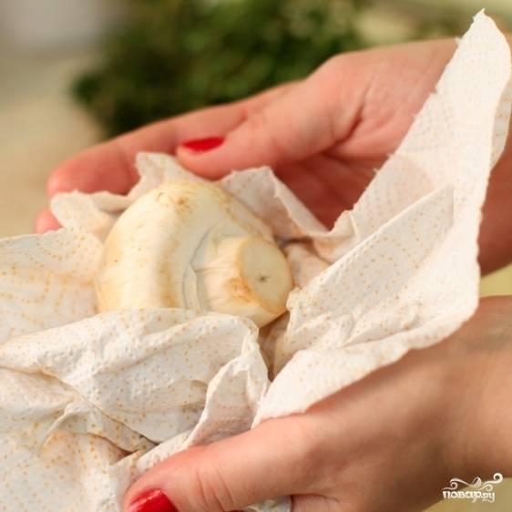 Шампиньоны помыть, обсушить бумажной салфеткой.