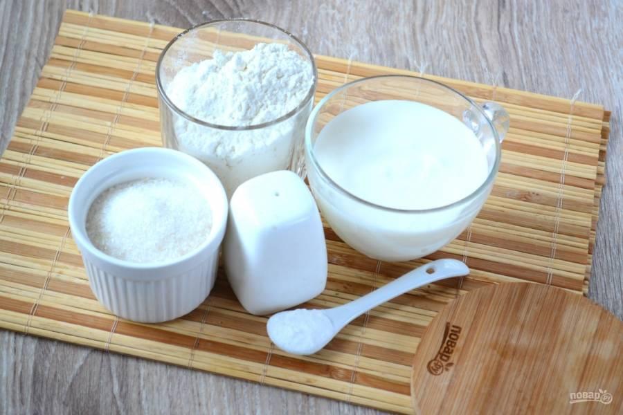 Подготовьте все необходимые ингредиенты. Для теста сметану можно брать нежирную, но для крема советую брать пожирнее, не менее 21%, тогда тот получится особо вкусным.