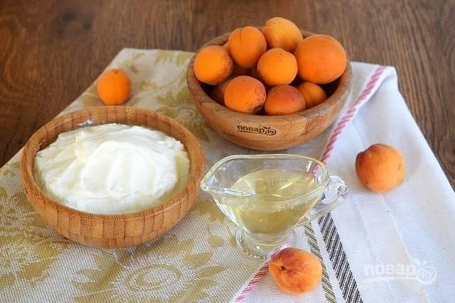 Подготовьте ингредиенты. Йогурт заранее охладите. Абрикос вымойте, обсушите.