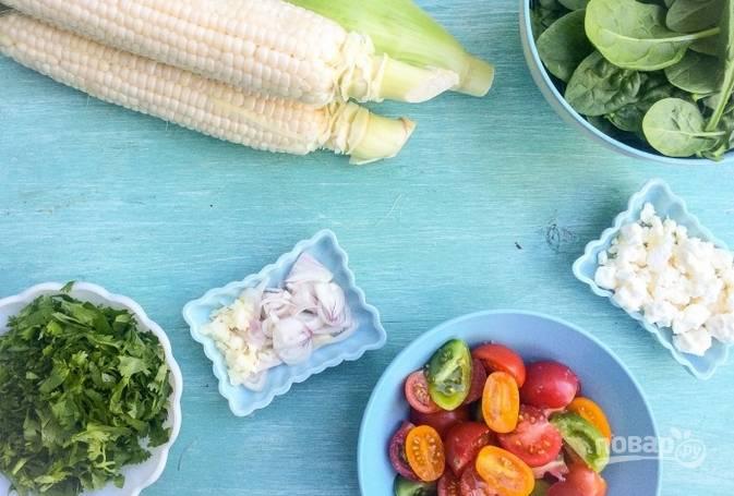1. Сначала подготовим все наши ингредиенты. Овощи моем и обсушим, порежем некрупными кусочками.