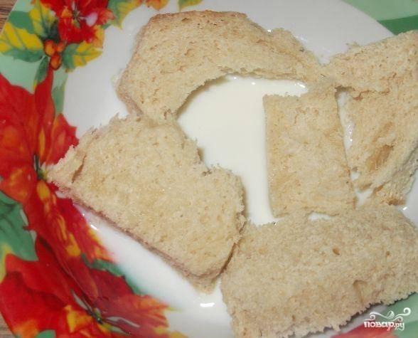 1. Начните процесс  с того, что в небольшую мисочку выложите хлеб, залейте его молоком или обычной чистой водой.