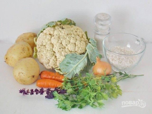 Сразу подготовьте все ингредиенты, чтобы все было под рукой. Вымойте овощи.