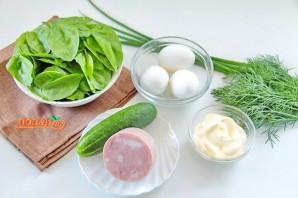 Салат из шпината с ветчиной и яйцами - фото шаг 1