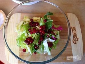 Свежий салат с сельдереем, яблоком и клюквой - фото шаг 5