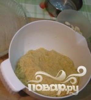Намура - фото шаг 5