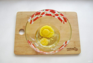 Омлет с овощами в духовке - фото шаг 7