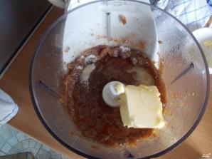 Пирог из вареных сухофруктов - фото шаг 8
