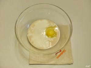Пирожки с яйцами на кефире - фото шаг 6