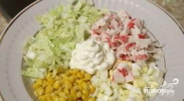 Салат из пекинской капусты с крабовыми палочками - фото шаг 4