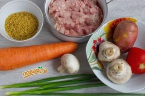 Суп с булгуром и фрикадельками - фото шаг 1