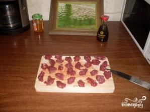 Картофель с говядиной - фото шаг 1