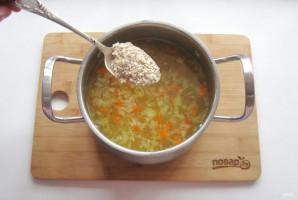Диетический суп из индейки - фото шаг 8