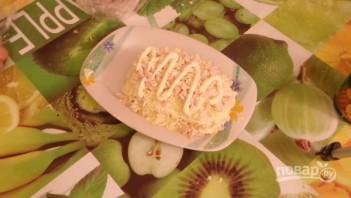 Праздничный салат - фото шаг 4