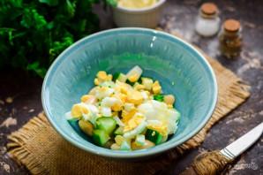Салат с кальмарами и фасолью - фото шаг 4