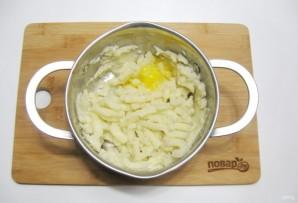 Картофельные пельмени - фото шаг 2