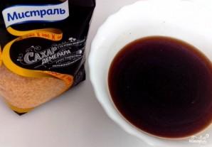 Кофейный пирог с черносливом - фото шаг 1