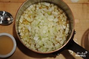 Закуска из тыквы - фото шаг 5