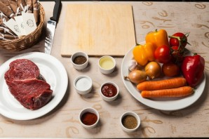 Венгерский суп-гуляш из говядины - фото шаг 1